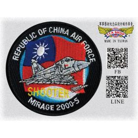 空軍幻象2000 戰機SHOOTER臂章(含氈)